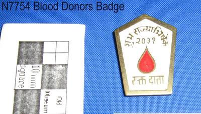 Blood Donor Lapel Badge
